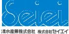 清水産業株式会社|株式会社セイエイ