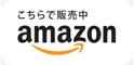 amazon-logo_JP_white
