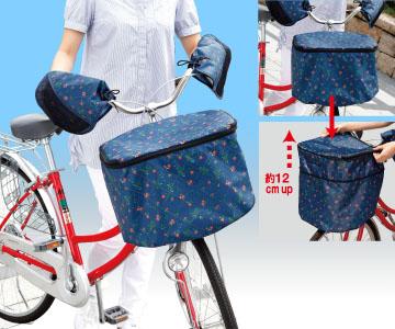 自転車のハンドル&前カゴカバー