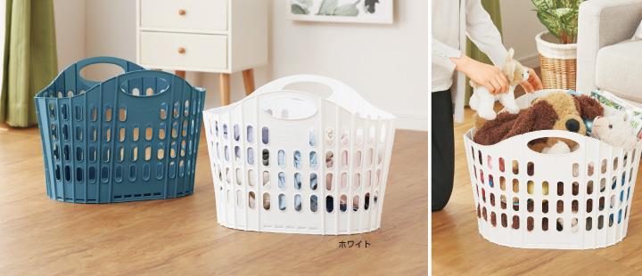 LaundryBasket3